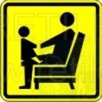 место для инвалидов, пожилых