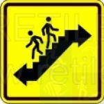 пути эвакуации