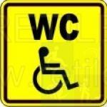 СП18 - туалет для инвалидов