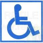 доступность для инвалидов в креслах-колясках