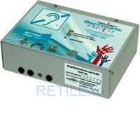 Мобильная индукционная система VERT-80