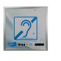 Настенная индукционная система VERT-50
