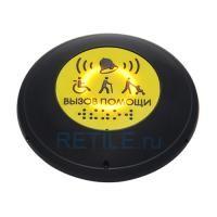 Универсальная кнопка вызова Y-RC