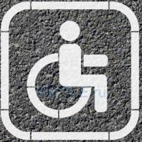 """Трафарет для нанесения знака """"Парковка для инвалидов"""""""