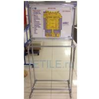 Стойка вертикальная для тактильной мнемосхемы 630х800 мм