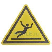 """Противоскользящий напольный знак """"Осторожно, скользкий пол"""""""
