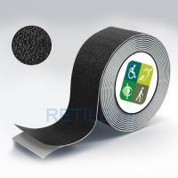 Противоскользящая чёрная лента 50 мм