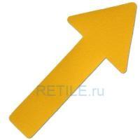 Противоскользящий напольный знак Стрелка для неровных поверхностей