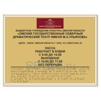 Комплексная тактильная табличка на ПВХ 500х600 мм в алюминиевой рамке