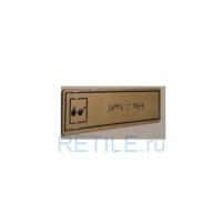 Тактильная табличка шрифтом Брайля на композите 100х200 мм