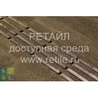 Тактильная полоса из нержавеющей стали