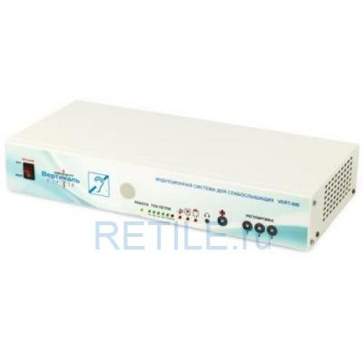Стационарная индукционная система для слабослышащих VERT-250 10105-1