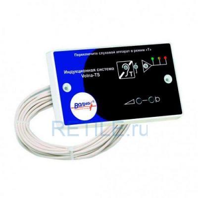 Стационарная индукционная система для слабослышащих Volna-TS 10883