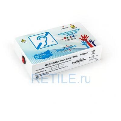 Транспортная индукционная система VERT-4