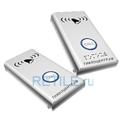 Антивандальная беспроводная кнопка вызова AISI 304