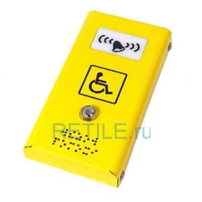 Антивандальная беспроводная кнопка вызова СТ3