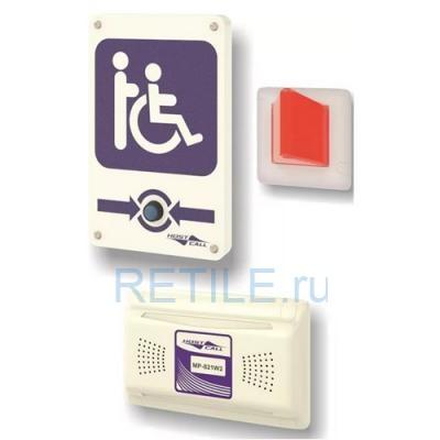Система вызова персонала (комплект) MP-922W8