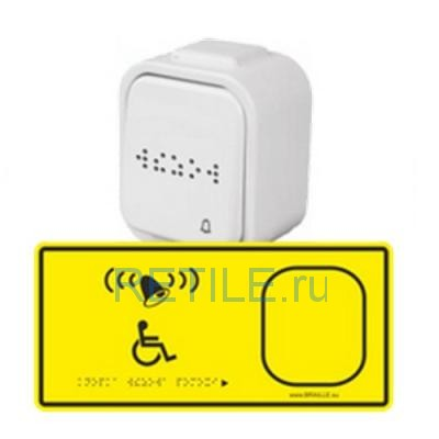 Кнопка вызова БК-65/77 для санузла двухканальной системы вызова
