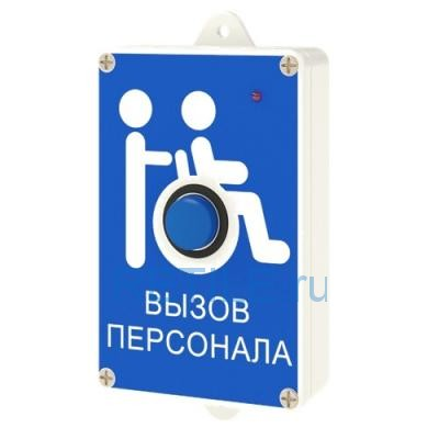 Кнопка вызова персонала MP-413W7