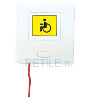 Кнопка вызова влагозащищённая эконом со шнуром