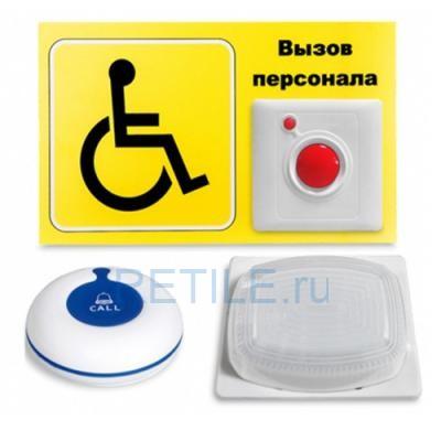 Комплект ВЫЗОВ-7