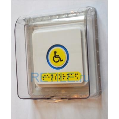 Козырек с крышкой для кнопок вызова