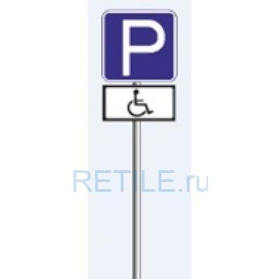 Стойка для дорожных знаков 2500 мм