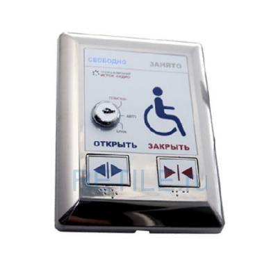 Система управления для автоматического открывания дверей