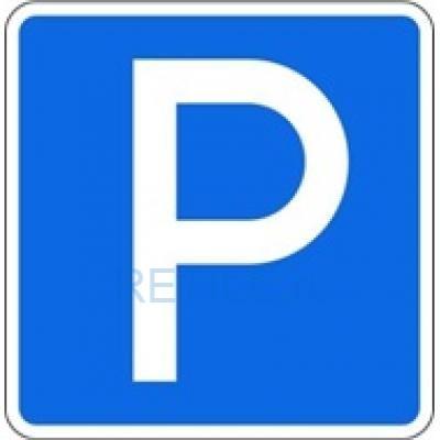 Дорожный знак Парковка