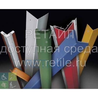 Контрастные угловые накладки (п.м)