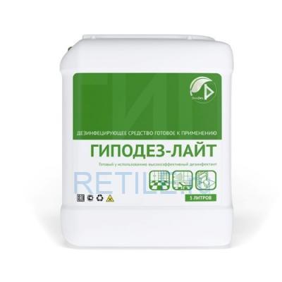 Дезинфицирующее средство ГИПОДЕЗ-ЛАЙТ 5л