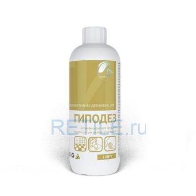 Дезинфицирующее средство ГИПОДЕЗ 1л (концентрат)