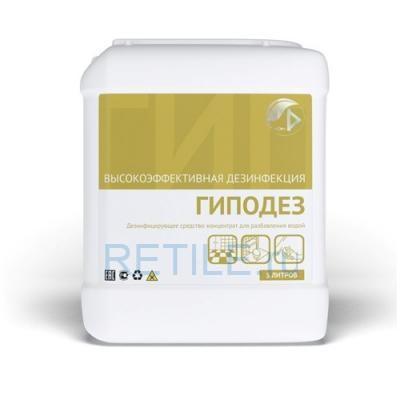 Дезинфицирующее средство ГИПОДЕЗ 5л (концентрат)