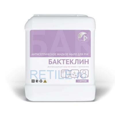 Дезинфицирующее средство жидкое мыло БАКТЕКЛИН 5л