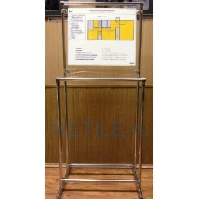 Стойка вертикальная для тактильной мнемосхемы 470х610 мм