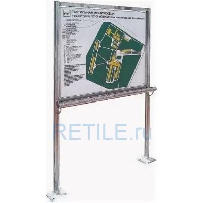 Тактильная вертикальная мнемосхема ТЕРРИТОРИЯ сталь/окрашенная сталь