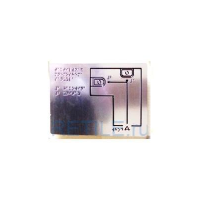 Тактильная мнемосхема на металлизированном пластике 150х200 мм для санузла