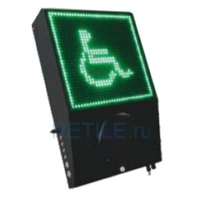 Свето-звуковой маяк ПРИВОД со встроенным датчиком движения