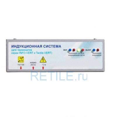 Индукционная петля для оборудования терминалов
