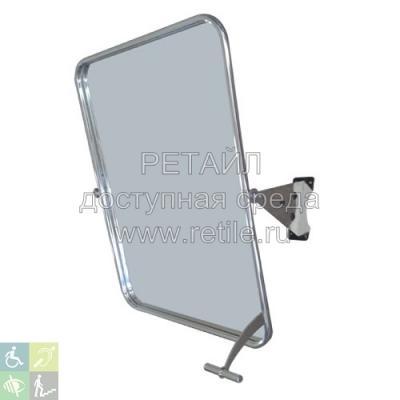 Зеркало для инвалидов поворотное Стандарт-2