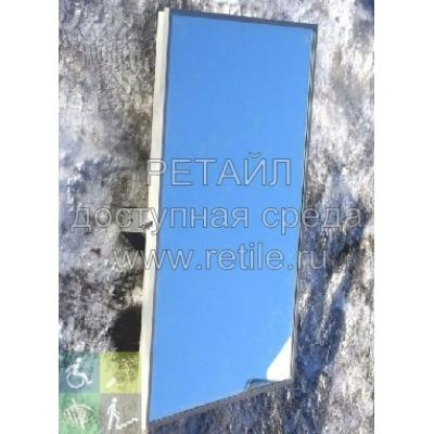 Зеркало для инвалидов поворотное Эконом-1