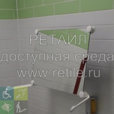 """Зеркало для инвалидов поворотное """"Премиум"""" (Франция)"""