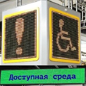 Информационные табло и терминалы